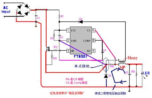 以d1续流管的负端和mosfet的s极,以及r4取样电阻一端作为单点接地端